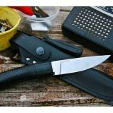Lovecký nôž Kizlyar U-5