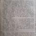 Roľnícke noviny 15.6.1943